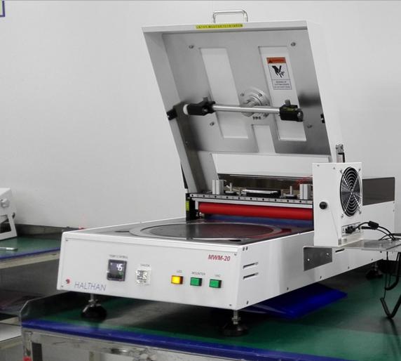 MSM-20 QFN贴膜机